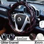 エナメル ハンドルカバー キルティング Sサイズ 軽自動車 普通車 ステアリング カバー Z-style