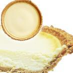 ショッピングケーキ カークランド コストコデリ トリプルチーズタルト ニューヨークチーズケーキ 1270g