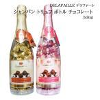 送料無料 costco コストコ DELAFAILLE デラファーレ シャンパン トリュフ ボトル チョコレート ホワイト ピンク 550g