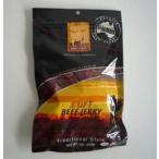 送料無料 マリアーニ ソフト ビーフジャーキー 255g オーストラリア お土産 大人気 おいしい 輸入食材 輸入食品