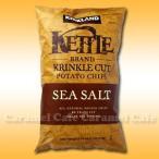 送料無料KETTLE ケトルSEA SALT ポテトチップス クリンクルカットチップスハワイアン 907g 輸入食材 輸入食品