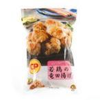 コストコ CP CPF TOKYO 若鳥 若鶏 竜田揚げ  唐揚げ 1kg 冷凍クール便 対応 チキン ジューシーオーブンで