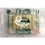 送料無料 日本ハム 無塩せき ウインナー ソーセージ アンティエ レモン&パセリ 150g×3袋
