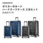 Samsonite サムソナイト スーツケース ポリカーボネート製 2個セット ダークグレー ダークブルー TSAロック搭載 TECH 2.0 2