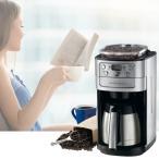 あすつく コーヒー豆付 ザビダZABIDA907g付 クイジナート全自動12-cupオートマチックコーヒーメーカー ミル付 タイマー予約DGB-900PCJ