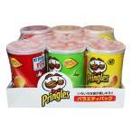 送料無料Pringleaプリングルズポテトチップスバラエティパック 4種類の味 61g×8缶セット 大容量輸入食材 輸入食品スナック菓子