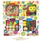 送料無料 costco コストコ PLAY GO Soft Play Food ままごと 50ピース 食べ物 プレイフード