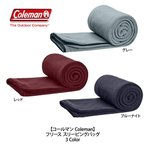 送料無料 Colemanコールマン フリース スリーピングバッグ 寝袋 3色 Fleece Sleeping Bag Envelope costco コストコ