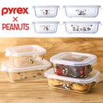 パイレックス スヌーピー ガラス保存容器 耐熱 キャニスター 蓋つき 4個セット costco コストコ Pyrex Snoopy Storage オーブン 電子レンジ 食洗器対応 送料無料
