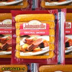 送料無料 costco コストコ Johnsonville ジョンソンビル グルメ ソーセージ 選べる4種類 6本入り×2袋セット