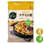 送料無料 costco コストコ CJ BIBIGO チヂミの素 2パック 594g 韓国料理