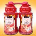 KIRKLAND カークランド グレープフルーツジュース 果汁40% 2.84L×2本 輸入食材 輸入食品