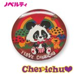 Cherichu チェリッチュ cherichuメラミンプレート【8640円以上】