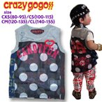 【40%OFF SALE】crazy gogo!! クレイジーゴーゴー!! メッシュTK  CXS(80-95)-CL(140-155) 17ss