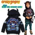 crazy gogo!! クレイジーゴーゴー!! CRAZYロックツアーパーカー 2(80-85)-8(140-145) 17aw
