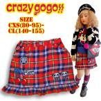 【ポスト便送料無料】crazy gogo!! クレイジーゴーゴー!! Wスカパンスカート CXS(80-95)-CL(140-155) 17aw