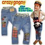 【40%OFF SALE】【残りサイズ6のみ】crazy gogo!! クレイジーゴーゴー!! GOGOリメイクデニムパンツ 2(80-85)-8(140-145) 17aw