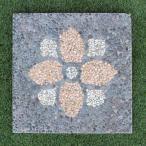 踏み石 ステップストーン セメントタイル 四角40cm 踏石 飛び石 敷石 タイル バリ風 お庭づくり エクステリア DIY