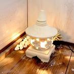石の灯篭 アジアン ガーデンライト ランプ プルメリア H30 照明器具付き ストーンカービング エクステリア ガーデン お庭用品