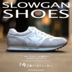 スニーカー  ニューバランス ナイキ サッカニー / レザーランニングシューズ SLOWGAN スローガン