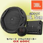 ジェイビーエル/JBL by HARMAN 16.5cm/6.5インチ セパレート 2wayスピーカー GX600C