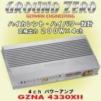 グラウンドゼロ/Ground Zero 4ch パワーアンプ GZNA 4330XII 定格出力200W×4ch(4Ω時) 1Ωドライブ対応/ハイカレント仕様