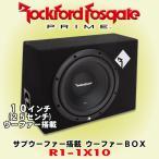 ロックフォード/ Rockford Fosgate プライムシリーズ 25cmサブウーファー搭載ボックス R1-1x10