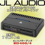 JL AUDIO/ジェイエル オーディオ 定格出力75W×4ch マルチチャンネルパワーアンプ RD400/4
