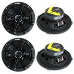 4) Kicker(キッカー) 41DSC654 D-シリーズ 6.5インチ 480W 2-Way 4-Ohm カーオーディオ コアキシャルスピ
