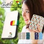 アーノルドパーマー iphone ケース 手帳型 デザイン arnold palmer 公認ライセンス ほぼ全機種対応 スマホ カバー キャラクター グッズ