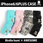 【BIRDIEHUNT/バーディーハント】スカルデザイン iPhone6/iPhone6PLUSケース(全4カラー)アイフォン6/アイフォン/プラス