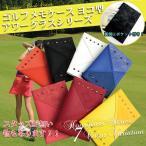 【ネコポス便発送】ゴルフメモケース アワーグラスシリーズ ヨコ型 (全14種) プロゴルファーも愛用しているゴルフメモケース  ゴルフスコアカードケース