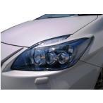【ROWEN】アイラインガーニッシュ(前期型/LEDヘッドライト専用) FRP製(塗装済) プリウス ZVW30 前期