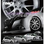 【送料無料】TOM'S 【トムス】 TM-05 ティーエム ゼロファイブ 17x7.0 P.C.D:100 HOLE:5 INSET:+48【4本セット】