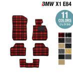 BMW X1 (E84) フロアマット / 選べる14カラー HOTFIELD