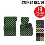 BMW Z4 (E85/E86) フロアマット / カジュアルチェック HOTFIELD