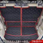 ホンダ 新型 N-BOX / NBOX カスタム ラゲッジルームマット JF3 JF4 選べる14カラー 送料無料