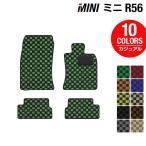 ショッピングmini MINI ミニ R56 フロアマット 車 マット カーマット カジュアルチェック 送料無料