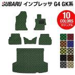 スバル 新型 インプレッサ フロアマット+ラゲッジマット G4 GK 車 マット カーマット subaru カジュアルチェック 送料無料
