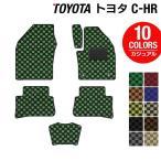 トヨタ C-HR chr フロアマット 車 マット おしゃれ カーマット カジュアルチェック 送料無料