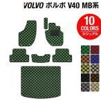 ボルボ V40 MB系 フロアマット+トランクマット / カジュアルチェック HOTFIELD