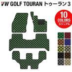 フォルクスワーゲン VW ゴルフトゥーラン3 フロアマット Golf Touran3 / カジュアルチェック HOTFIELD