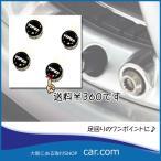 VIPERバイパー バルブキャップ VC01 送料360円