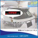VIPERバイパーセキュリティ ステッカー ST131 送料90円