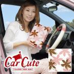 Yahoo!カーキュート【DM便送料無料】北欧 デザイン が かわいい 車検証ケース・ピュアピンク♪ブックカバータイプ