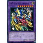 遊戯王カード XYZ-ドラゴン・キャノン / 決闘者の栄光 side 闇遊戯 / 記憶の断片 / シングルカード