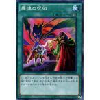 遊戯王カード/決闘者の栄光