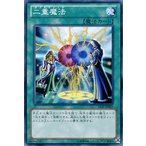 遊戯王カード 二重魔法 / 決闘王の記憶 - 決闘都市編 - / シングルカード