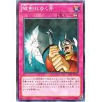 カードミュージアム Yahoo!店で買える「遊戯王カード 罅割れゆく斧 / 決闘王の記憶−闘いの儀編− / シングルカード」の画像です。価格は20円になります。