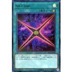 遊戯王カード Sin Cross(ウルトラパラレルレア) 20th ANNIVERSARY LEGEND COLLECTION(20TH)   シン クロス 速攻魔法 ウルトラパラレル レア